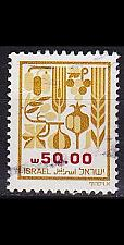 Buy ISRAEL [1984] MiNr 0964 y I ( O/used )