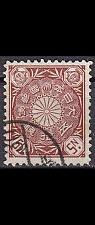 Buy JAPAN [1899] MiNr 0086 ( O/used )