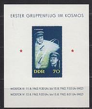 Buy GERMANY DDR [1962] MiNr 0912 Block 17 ( **/mnh ) Weltraum