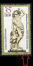 Buy GERMANY DDR [1984] MiNr 2907 F26 ( **/mnh ) Kunst Plattenfehler
