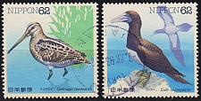 Buy JAPAN [1991] MiNr 2050-51 ( OO/used ) Vögel