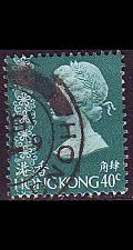 Buy HONGKONG HONG KONG [1975] MiNr 0300 X v ( OO/used )