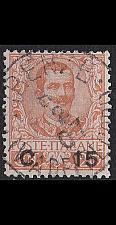 Buy ITALIEN ITALY [1905] MiNr 0086 ( O/used )