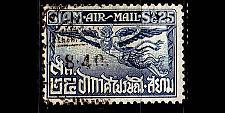 Buy THAILAND [1925] MiNr 0188 C ( O/used )