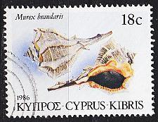 Buy ZYPERN CYPRUS [1986] MiNr 0659 ( O/used ) Tiere