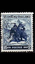 Buy THAILAND [1955] MiNr 0314 ( O/used ) Tiere