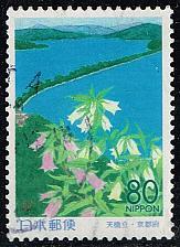 Buy Japan #Z336 Flowers and Amanohashidate Sandbar; Used (0.90) (1Stars) |JPNZ336-02