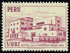 Buy Peru **U-Pick** Stamp Stop Box #158 Item 63 |USS158-63
