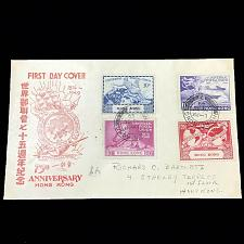 Buy Hong Kong 1949 75th Anniversary Set Of 4 Commemorative Stamps On Cover FDC Local