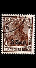 Buy GERMANY REICH Besetzung [EtappeWest] MiNr 0001 ( O/used )