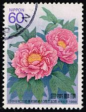 Buy Japan #1804 Peony Flower; Used (4Stars) |JPN1804-03XDT