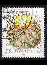 Buy GERMANY DDR [1983] MiNr 2807 ( O/used )