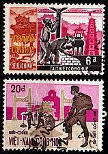 Buy VIETNAM SÜD SOUTH [1970] MiNr 0452-53 ( O/used )