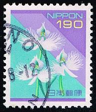 Buy Japan #2164 Fringed Orchid; Used (3Stars) |JPN2164-01XDT