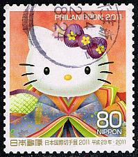 Buy Japan #3300i Hello Kitty; Used (3Stars) |JPN3300i-01XDT