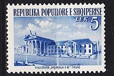 Buy ALBANIEN ALBANIA [1953] MiNr 0529 ( **/mnh )