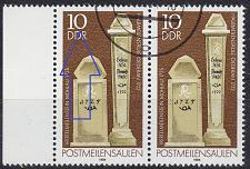Buy GERMANY DDR [1984] MiNr 2853 F11 ( O/used ) Plattenfehler