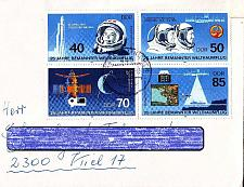 Buy GERMANY DDR [1986] MiNr 3005-08 4er ( Brief ) Raumfahrt
