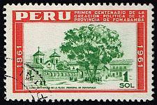 Buy Peru **U-Pick** Stamp Stop Box #158 Item 85 |USS158-85