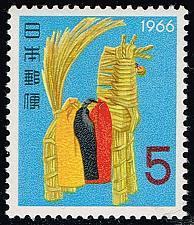 Buy Japan #858 Straw Horse; MNH (5Stars) |JPN0858-04XFS