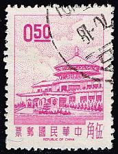 Buy China ROC #1540 Sun Yat-sen Building; Used (4Stars)  CHT1540-09XVA