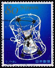 Buy Japan #3632j Constellations; Used (4Stars) |JPN3632j-01XFS