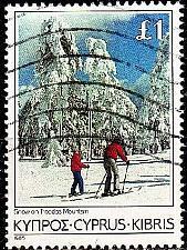 Buy ZYPERN CYPRUS [1985] MiNr 0639 ( O/used ) [01] Landschaft