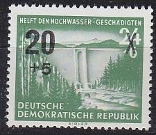 Buy GERMANY DDR [1955] MiNr 0449 ( **/mnh )