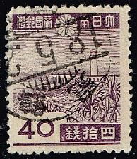 Buy Japan #341 Garambi Lighthouse; Used (2Stars) |JPN0341-02XRS