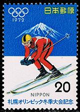 Buy Japan #1103 Olympic Skiing; MNH (5Stars) |JPN1103-09XVA