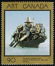 Buy Canada #1602 The Spirit of Haida Gwaii; MNH (5Stars) |CAN1602-01XWM