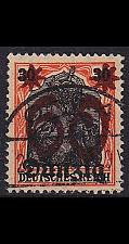 Buy GERMANY REICH Danzig [1920] MiNr 0019 ( OO/used ) [01]