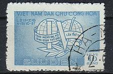 Buy VIETNAM [Dienst] MiNr 0018 ( O/used )
