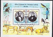 Buy GERMANY DDR [1989] MiNr 3256-57 Block 98 ( O/used ) Tiere
