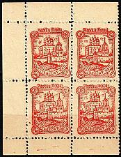 Buy GERMANY REICH Besetzung [Russland] MiNr 0010 ( **/mnh ) [01] 4er