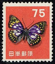 Buy Japan #622 Big Purple Butterfly; Unused (1Stars) |JPN0622-04XFS