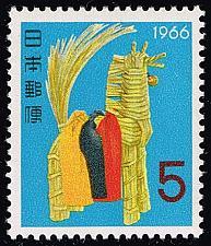 Buy Japan #858 Straw Horse; MNH (4Stars) |JPN0858-07XVA