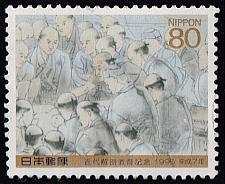 Buy Japan #2459 Modern Anatomical Education; Used (5Stars) |JPN2459-01XDT