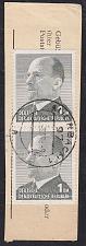 Buy GERMANY DDR [1963] MiNr 0968 2er ( BStk )