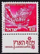 Buy ISRAEL [1971] MiNr 0529 y Tab ( **/mnh )