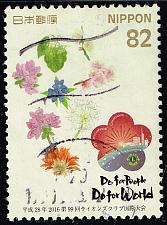 Buy Japan **U-Pick** Stamp Stop Box #152 Item 16 |USS152-16XDT