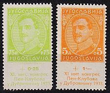 Buy JUGOSLAVIA [1933] MiNr 0249 ex ( oG/no gum ) [01]