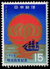 Buy Japan #972 Centenary Emblem; MNH (5Stars) |JPN0972-03XVA