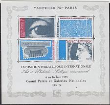 Buy FRANKREICH FRANCE [1975] MiNr 1923-26 Block 6 ( **/mnh )