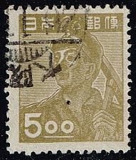 Buy Japan #427 Miner; Used (1Stars)  JPN0427-01XDT