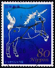 Buy Japan #3632i Constellations; Used (3Stars) |JPN3632i-02XFS