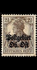 Buy GERMANY REICH Besetzung [OberOst] MiNr 0001 a ( **/mnh )