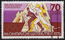 Buy GERMANY DDR [1975] MiNr 2104 ( OO/used ) Olympiade