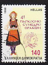 Buy GRIECHENLAND GREECE [1998] MiNr 1974 ( O/used ) Trachten