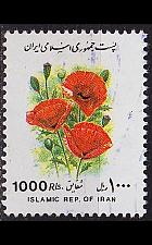 Buy PERSIEN PERSIA PERSE [1993] MiNr 2588 ( O/used ) Blumen